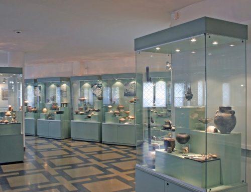 Национален археологически институт с музей